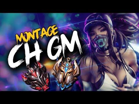 CHALLENGER \ GRANDMASTER MONTAGE   League of Legends thumbnail