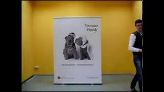 Купить стенд Roll UP Hawk 150 см(Стенд Roll UP недорого http://www.rusinntorg.ru/product/769 от лидера по производству рекламно-выставочного оборудования ООО..., 2015-01-13T14:36:32.000Z)