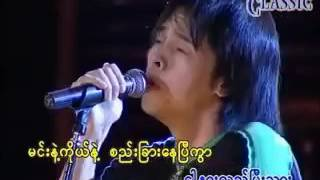 Free for Singer Myanmar Karaoke Songs Anywhere7