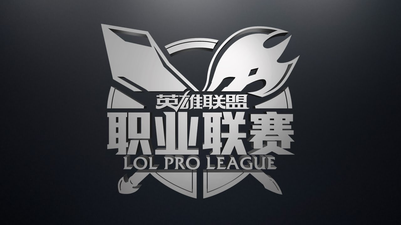 LPL Spring - Week 9 Day 1 - Welcome to the League of Legends Pro League Spring Split!