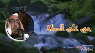 Ezani Me i Bukur Ne Bote 2014 - Best Adhan In The World 2014
