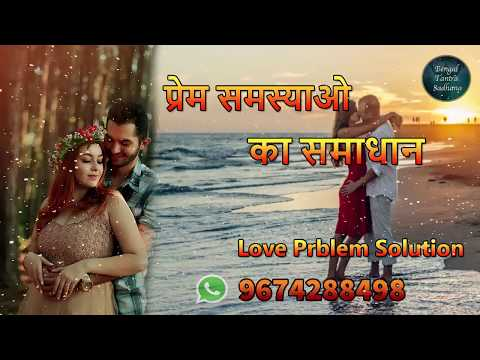 Love Problems Solution Contact Whatsapp : 9674288498