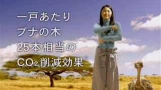 エコガラス「だんだん常識、熱遮断/夏」編 成海璃子さん出演のエコガラ...