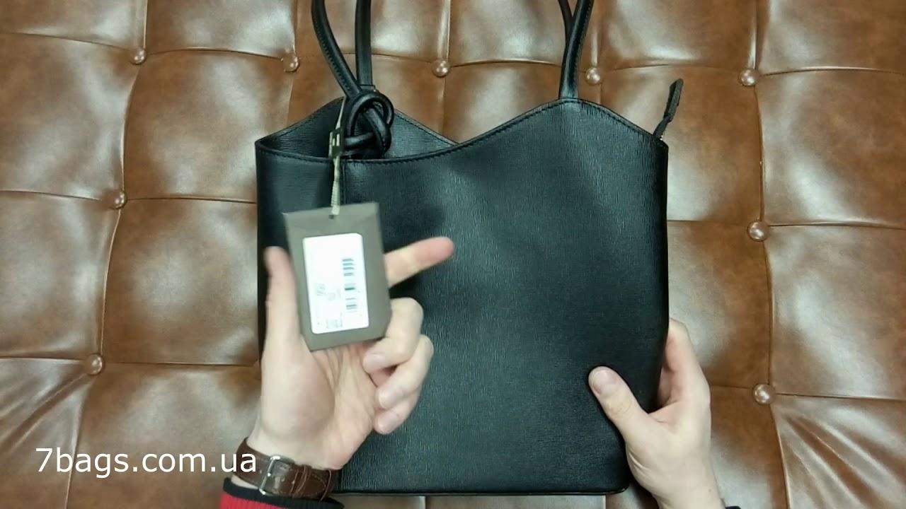 Маленький женский рюкзак с Цветами - YouTube