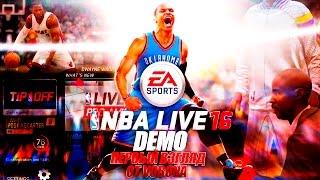 NBA LIVE 16 DEMO - Первый взгляд