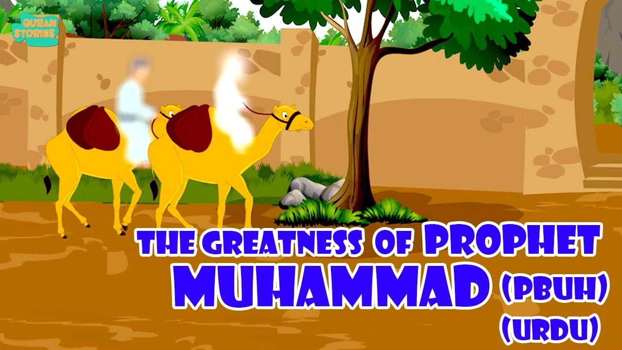 Download Prophet Stories In Urdu   Prophet Muhammad (SAW)   Part 4   Quran Stories In Urdu   Urdu Cartoons