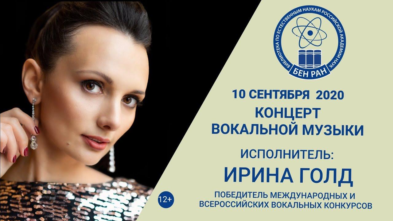 Ирина голд работа для девушек на вебку