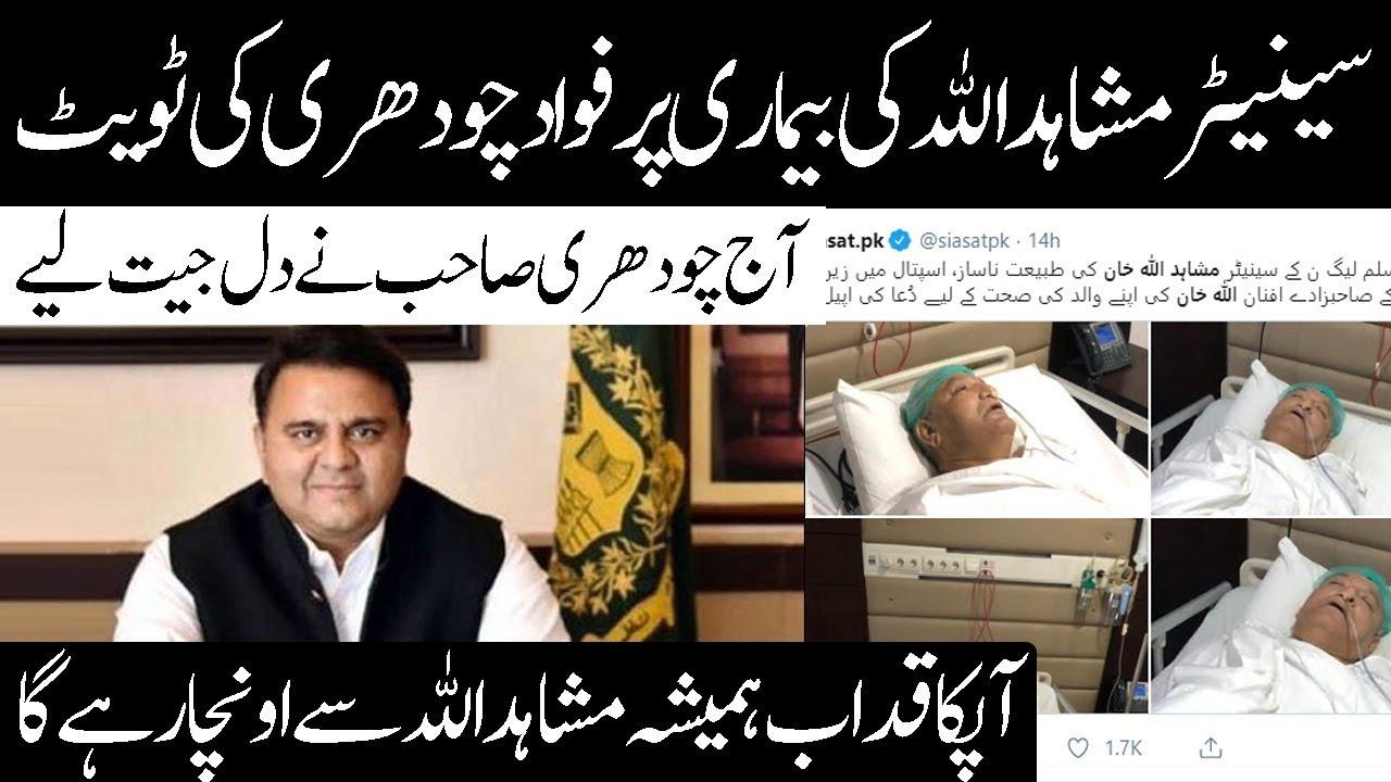 True Gentleman Of Pakistani Politics Ch Fawad Hussain Tweet For Senator Mushahidullah Khan
