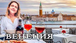 Прогулка по Венеции и обзор отеля Hotel Danieli a Luxury Collection Hotel Venice 5