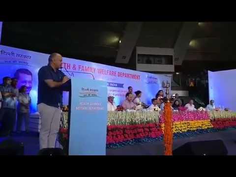 Manish Sisodia At The Launch Of Delhi Govt's Historic Policy: Free Surgeries for Delhites