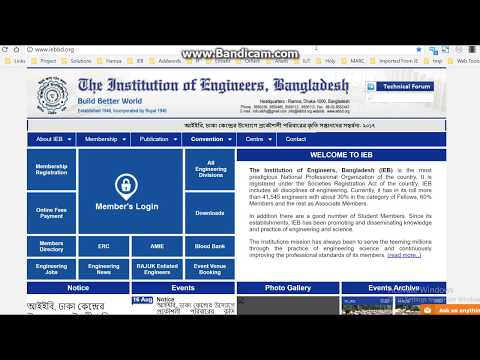 IEB Membership
