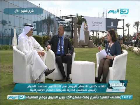 اخبار النهار   لقاء رجل الاعمال محمد العبار رئيس مجلس ادارة شركة إعمار للبناء