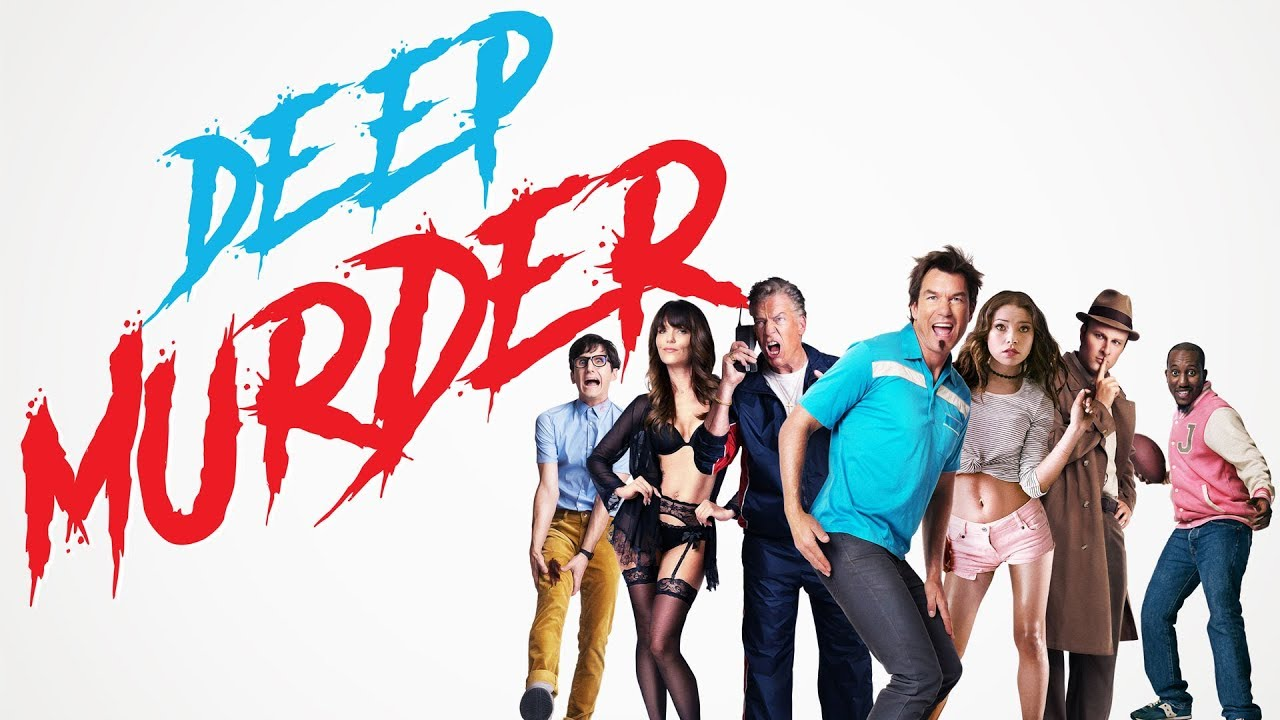 Deep Murder - Official Trailer