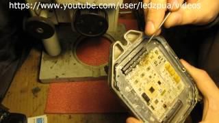 opel vectra b - ремонт бортового компьютера.