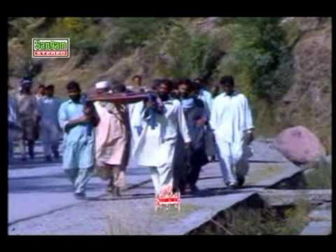 Hindko Mahiay, Maan Peo Na, Shahzad Awan, Hindko Seraiki Song, Hazara Valley Video