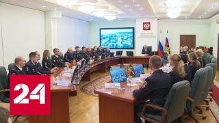 Смотреть видео Колокольцев наградил лучших стражей порядка - Россия 24 онлайн
