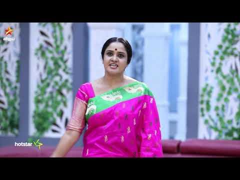 #AranmanaiKili #VijayTV #VijayTelevision #Durga #Yamuna #Renu #Jaanu #Arjun #Meenakshi #Aarthi #StarVijayTV #StarVijay #TamilTV  அரண்மனை கிளி!  திங்கள் முதல் வெள்ளி வரை இரவு 9 மணிக்கு உங்கள் விஜயில்..  Click here https://www.hotstar.com/tv/aranmanai-kili/s-1664 to watch the show Hotstar
