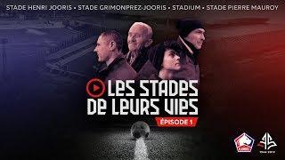 """VIDEO: """"Les stades de leurs vies"""" Episode 1 : Achille sur les traces d'Henri-Jooris"""