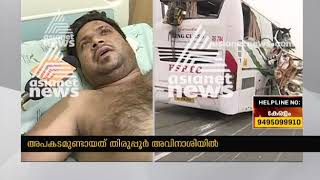 Coimbatore KSRTC Bus Accident : Survivors Respond To Asianet News From Hospital