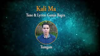 YIRNE MANE, Galo modern songs