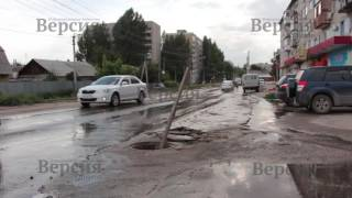 В Заводском районе затопило улицу