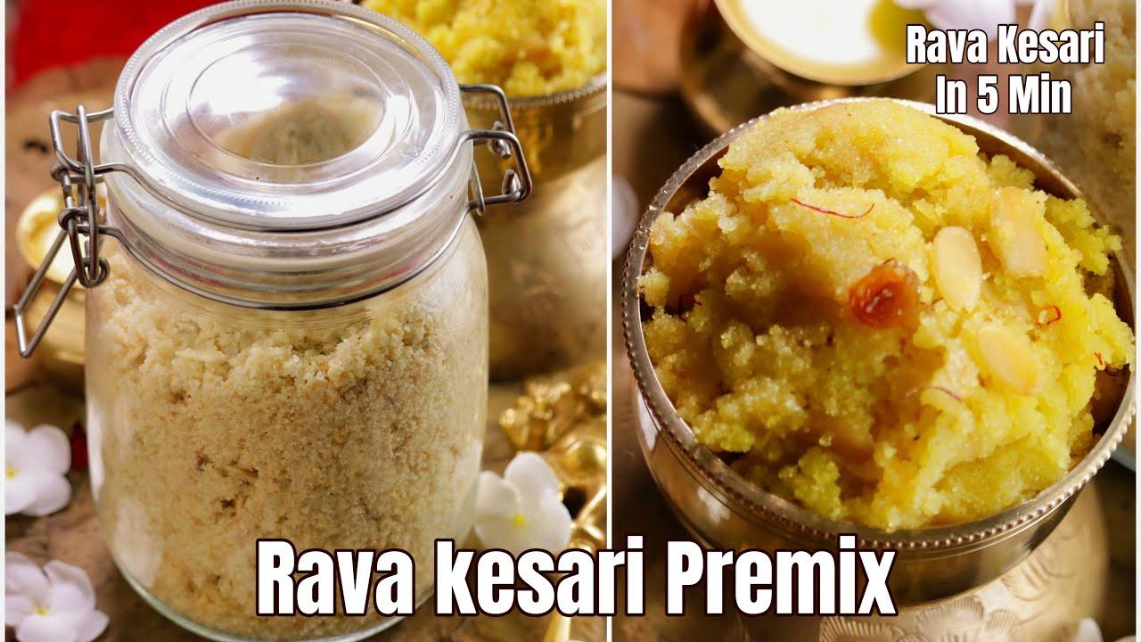 ఇన్స్టంట్ రవ్వ కేసరి ప్రీ-మిక్స్ | 3 Months preservable Rava kesari premix recipe ||Vismai food