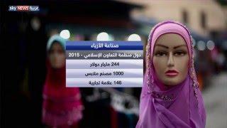 دبي منصة بيع الأزياء تتحول إلى إنتاجها