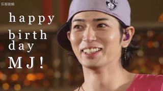 After hours of struggling, I have finally succeeded to put together a video full of Matsumoto Jun!!!!! So sit back, relax, and enjoy this 4 minute long video of ...