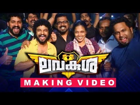 LavaKusha Making Video   Aju Varghese   Neeraj Madhav   Biju Menon   RJ Creations