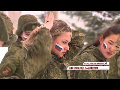 Девушки- военные доказали, что ничем не уступают коллегам мужчинам