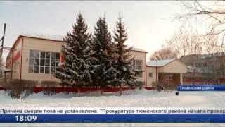 Школьник умер на уроке физкультуры