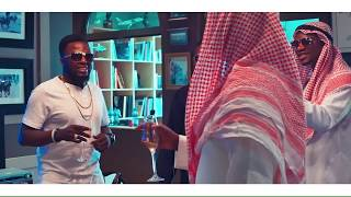 Guru - Baba God ft. Iyk Wonder (Official Video)