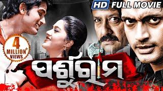 PARSHURAM Odia Super Hit Full Film | Arindam, Barsha | | Sidharth TV
