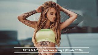 ХИТЫ 2020 - Новейшая русская музыка 2020 года - Лучшие русские песни 2020 года