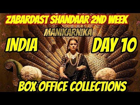 MANIKARNIKA BOX OFFICE COLLECTIONS |  DAY 10 | INDIA | KANGANA RANAUT | BACK ON TRACK Mp3
