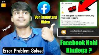 ☝️Facebook Account Locked How To Unlock Your Account Has Been Locked How To Unlock Facebook Problem