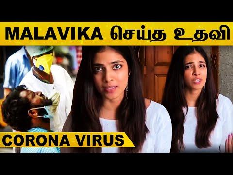 Corona நோயாளிகளுக்காக Master பட நாயகி Malavika செய்த மிகப்பெரிய உதவி..! | COVID 19 | Tamil Nadu | HD