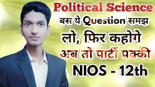 #Political Science Very Important Question with Solutions - NIOS Class 12th || Political Science 😊