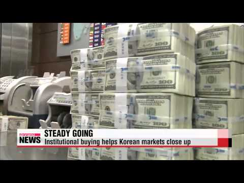 Seoul shares edge up on institutional buying   차이나 쇼크에 한국 증시도 동반 약세