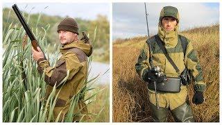 Демисезонный костюм ГОРКА 3 обзор / Одежду для охоты и рыбалки купить (Рыболовный охотничий)