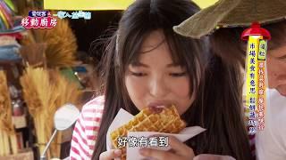 【柬埔寨 暹粒】尋找吳哥窟 摩托美味行!炭烤鬆餅、炸香蕉!再去高空看柬埔寨!!【愛玩客之移動的廚房 X 一家人益生菌】#275