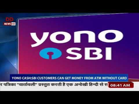 YONO CASH: SBI customers can get money from atm without card