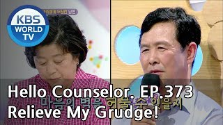 He has always treated me as if I don't exist..[Hello Counselor Sub:ENG,THA/2018.07.30]