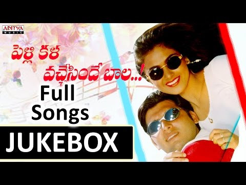 Pellikala Vachesinde Bala Telugu Movie Songs Jukebox || Abbas,Simran