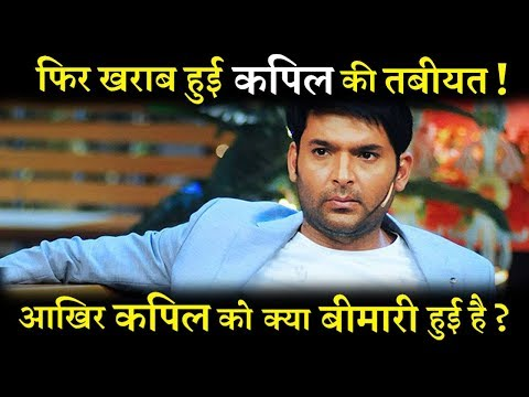 Kapil Sharma Fainted Again on Set while Shooting For MUBARKAAN     c4b