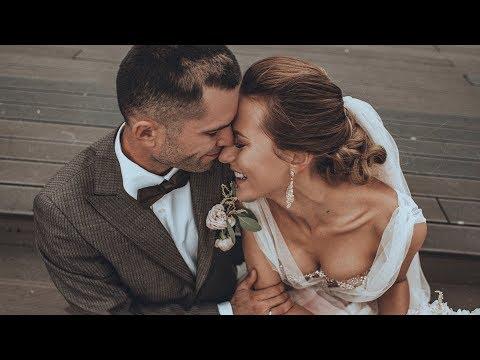 Наша Свадьба 💍Как Всё Было?