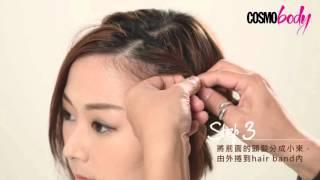短髮女生必學!清爽運動髮型