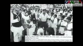 Bangabandhu Sheikh Mujibur Rahman 93rd Birthday 2013