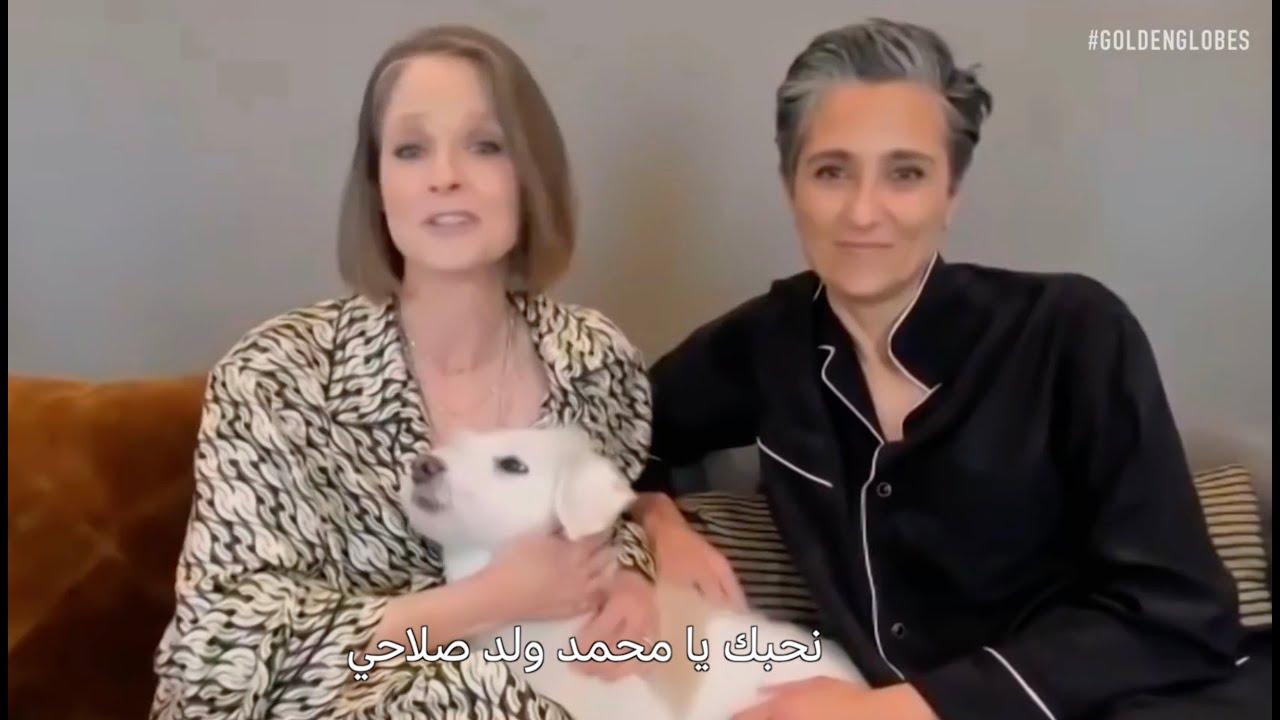 جودي فوستر تشكر محمدو ولد صلاحي بعد فوزها بالجولدن جلوب  - نشر قبل 4 ساعة