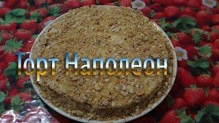 Торт Наполеон, рецепт теста на сметане